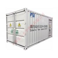Buy cheap 20'SVG container from wholesalers
