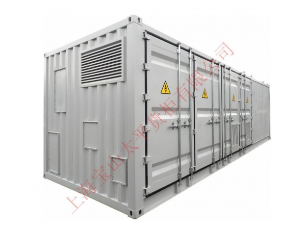 Buy 33'HC Power generator Container at wholesale prices