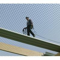 Buy cheap Sports Nets Class A2 Fall Safety Catch Net from wholesalers