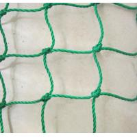 Buy cheap Sports Nets Knotted HDPE Green Cricket Nets from wholesalers