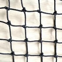 Buy cheap Sports Nets Knotted Twisted Black PE Nets from wholesalers