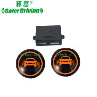 Buy cheap BSD Blind spot radar system Product ID:XY-BS02-P from wholesalers