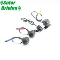 Buy cheap BSD Blind spot radar system Product ID:XY-360HD from wholesalers
