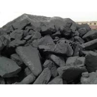 Quality Carbon anode scrap for sale