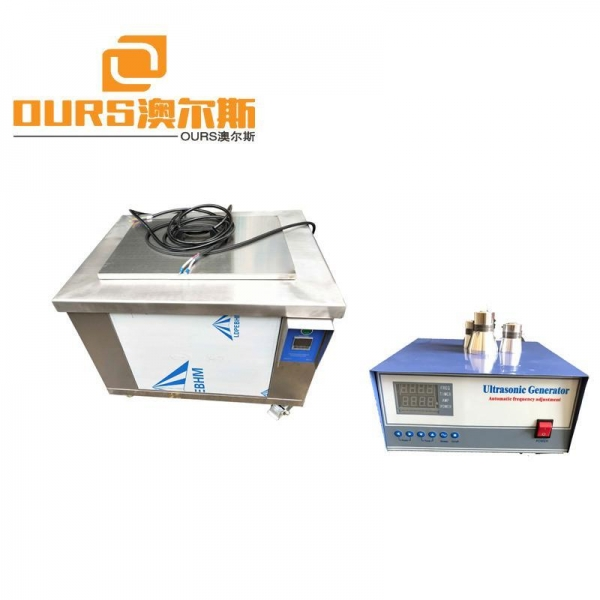 Buy ultrasonic water vibration cleaning machine for Industrial ultrasonic cleaner at wholesale prices