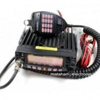 Buy cheap Radio Communication Alinco DR 138 VHF from wholesalers