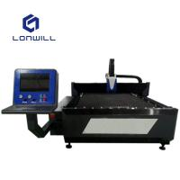 Quality Laser Cutting 500-1500W fiber laser cutting machine for sale
