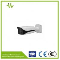 Buy cheap Vehicle Automatic Number Plate Recognition Camera System / ANPR System from wholesalers