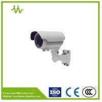 Buy cheap Automatic Car License Plate Recognition Camera / ALPR system from wholesalers