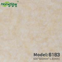 Buy cheap flooring series 6183 from wholesalers