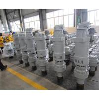 Buy cheap Slewing Motor from wholesalers