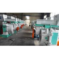 Quality China highest-efficiency rice husk pellet machine chicken feed mill machinery wi for sale