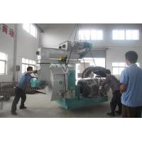 Quality Professional Animal Feed Pellet Machine For Sugar Beet Pulp Pellets for sale