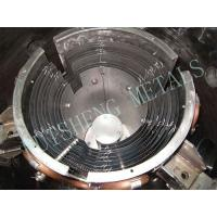 Buy cheap metals products 77 from wholesalers