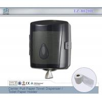 Quality Tissue Dispensers Tissue Dispensers for Folded Hand Towel for sale