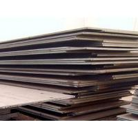China JIS G4404 SKD61 tool steel flat bar steel plate on sale