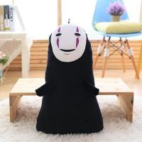 Quality Plush Halloween Sorcerer Gifts for sale