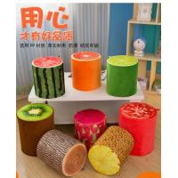 Quality Stuffed Stool Factory for sale