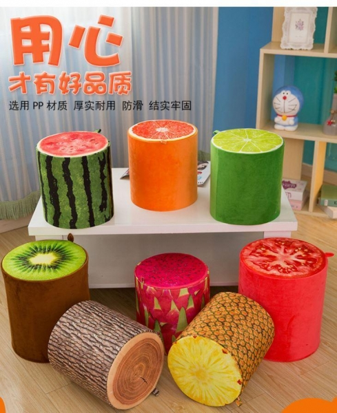 Buy Stuffed Stool Factory at wholesale prices
