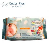China Wet Wipes Alcohol Free Baby Wet Wipes on sale