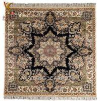 China Square Persian Silk Rug on sale