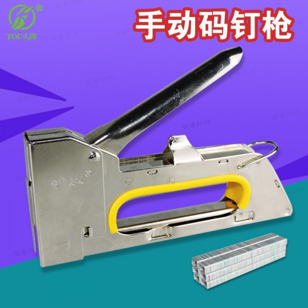 China Manual horse nail gun