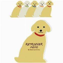 Buy Children's & Baby's Gifts Golden Retriever Memo Pad at wholesale prices