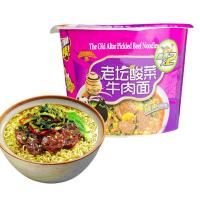 Buy cheap The Old Altar Pickled Beef Noodles SN-037 from wholesalers