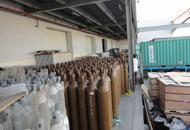 Buy cheap Cylinders & Bulk Gas Supply from wholesalers