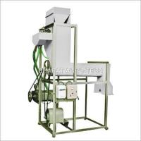 Buy cheap Seed Treater from wholesalers