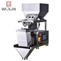 Buy cheap Big Weight 1head Vibratory Weigher from wholesalers