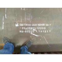 Buy cheap CCO wear plate abrasion resistant stainless s from wholesalers