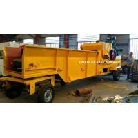 Buy cheap Wood Chipper Mobile Chipping Grinder from wholesalers