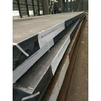 Buy cheap NM Wear plate Mn13 High strength wear resis from wholesalers