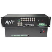 Buy cheap 64 port Multifunction Optical transmitter and receiver from wholesalers