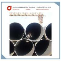Buy cheap Steel pipe API 5L Lasw Welded Carbon Steel Tube Steel Pipe from wholesalers
