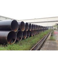 Buy cheap Steel pipe API 5L LSAW Carbon Steel Pipe for Coal Chemical Industry, Mining, Coal Slurry Supply from wholesalers