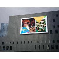 Buy cheap p4 p5 p6 p8 p10 outdoor led video wall /led ultra slim display screen ip65 SMD3528 from wholesalers