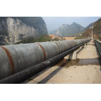Buy cheap Pipeline steel from wholesalers