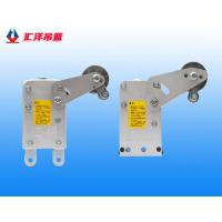 Buy cheap By product type points Safety Lock Suspended Platform Part from wholesalers