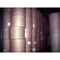 China newsprint paper for packaging on sale